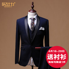 Business suit RESHILY xz6073
