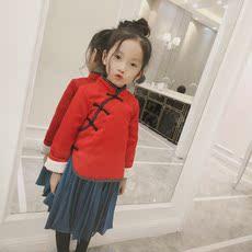 Китайский традиционный наряд