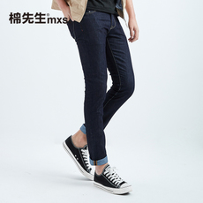 Jeans for men Mr cotton 286819012