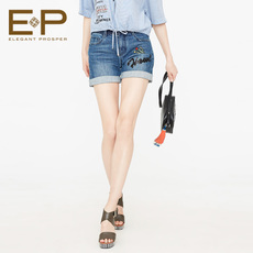 Jeans for women Elegant hjcpd6663a EP