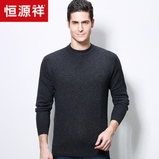 Men's sweater Fazaya 23011889/2 100%