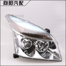 Double ring auto parts CEO SCEO headlamp headlamp assembly supporting factory