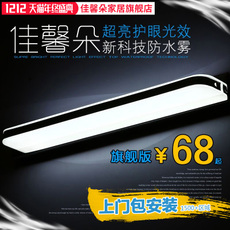 Подсветка Jia Xin Duo Led Led