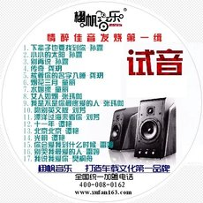 Стойка для CD Xu Fan music