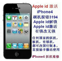 �O��iphone5S 5C 4S 4��ipad�h��ˢ�CԽ�z�ƽ��_�C�ܴa ͣ�ý��i
