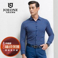 Рубашка мужская Joeone jc365131t