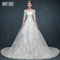Wedding dress Blue January Love hl1022