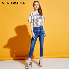 Jeans for women VERO MODA 31626i002