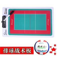 планшет для волейбола Golden Oracle P013