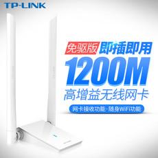 Адаптер USB TP /Link TP-LINK TL-WDN6200H