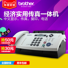 Факс Brother FAX-888 A4