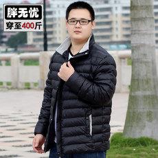 Men's down jacket Fat, worry/free d20140401