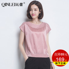 Футболка Qin Lei 7827 2017