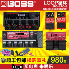 Педаль эффектов Boss RC1RC3RC30RC300RC-505 LOOP