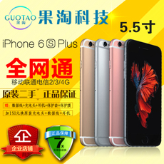 Apple Iphone6s Plus 5.5 4G