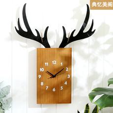 Настенные часы Home Memory g1