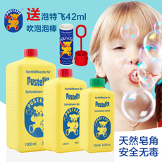 Мыльные пузыри Bubble special fly Pustefix