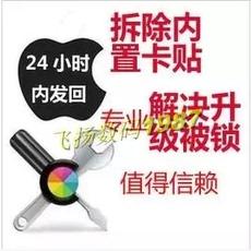 Микро sim-карта для Apple Iphone Iphone6/4s/5/5c/5s