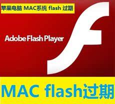 Беспроводное устройство Flash Player For Mac