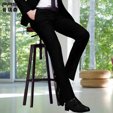 Classic trousers Princesong prs15xk10