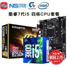 Материнская плата Gigabyte CPU B250M-HD3 I5-7500