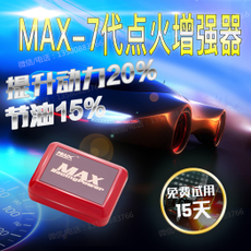 автозапчасть Max ignition Enhancer MAX
