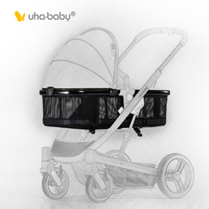 Spare parts for strollers Uhababy lsxjwz