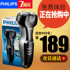 Electric shaver Philips S301