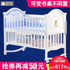 детская кроватка IAI