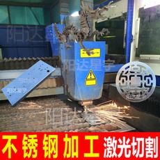 Стальной лист Yang Daxing Yu 0.5-20mm