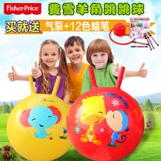 Детские игрушки для прыжков Fisher/price