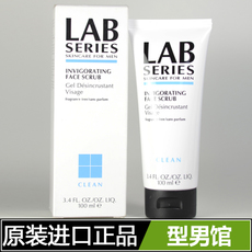 Lab series 100ml