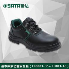 Ботинки из кожи с противоударной защитой