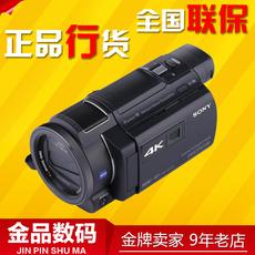 видеокамера Sony AXP55 FDR-AXP35 4K
