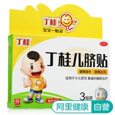 Детская желудочно-кишечного тракта