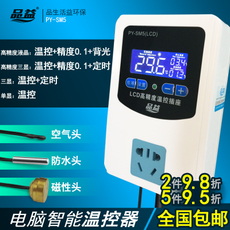 Терморегулятор Product benefits SM5