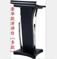 трибуна для выступлений Shun Fung Wo