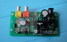 AV-кабель Nintendo FC, AV
