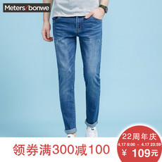 Jeans for men The meters Bonwe