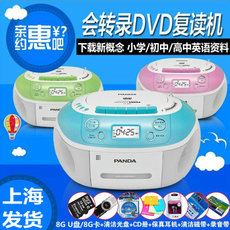 магнитола PANDA SOFTWARE CD-860 Cd Dvd