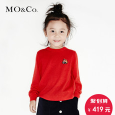 Свитер детский Little mo&co. ka1643swt03 Littlemoco