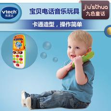 Детский музыкальный телефон Vtech 0-1-2-3