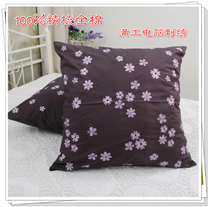 Foreign cotton combed cotton embroidered cushions bed 200 root hug pillowcase 55-65CM size ash-purple