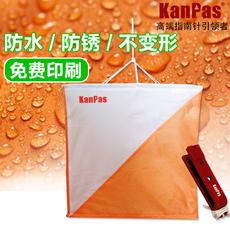 Флаги, баннеры Kanpas 01 30*30+