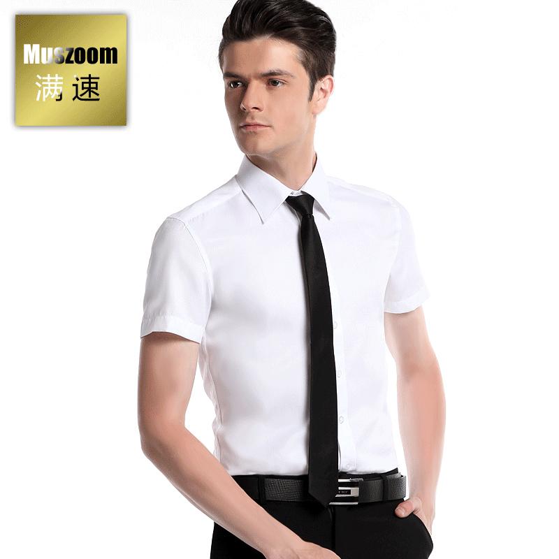 满速 男士短袖衬衫 男短袖衬衣 夏修身英伦韩版 商务潮正装 男装