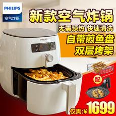 Фритюрница Philips HD9647