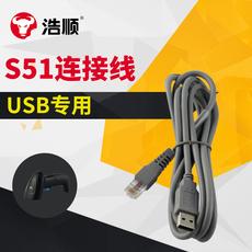 Кабель для проектора S51 USB