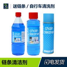 Инструменты для чистки цепи Morgan blue