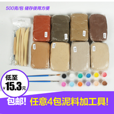 Small clay figurines 4 500 g