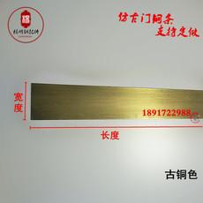 Уплотнительная лента Китайский античный медь дверь